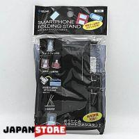 Smartphone Folding Stand