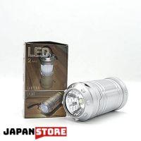 Two-way LED Lantern