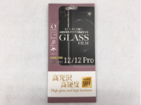 Glass film for iPhone12/12Pro