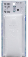 Silicon Tooth Paste Cover