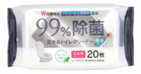 Flushable Toilet wipes 99% disinfecting