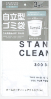Standing Clean Bag
