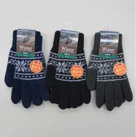 Men's Acrylic Gloves