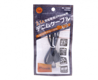 2.1A iPhone Charger Denim Cable L-20