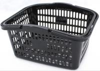 Basket in Black Color