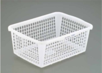Storage Plastic (PP)