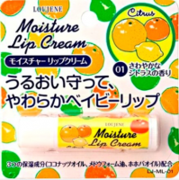 Do-Best LJ moisture Lip Cream Citrus