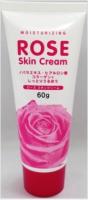 Rose Skin Cream