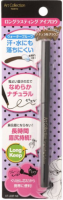 Do-Best AT Long Lasting Eyebrow NB