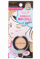 AT Jewelry Eyeshadow 03