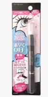 AT Makeup Remover Pancil