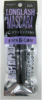 MP Film Mascara Long Lash Black