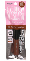 MP Eyebrow Mascara
