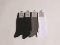 Men's Casual Socks Big Size 1PC