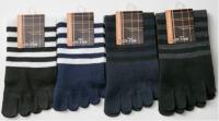 Men's 5-toe socks 1p