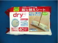 PB. Flooring Wiper Dry Sheet 40Sheets
