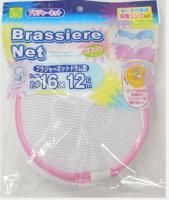 Brassiere Net