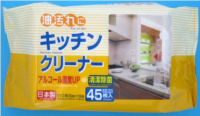 PB Kitchen Cleaner 45 sheets