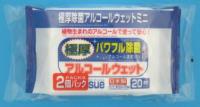 Watts Select Anti Bac Wipes