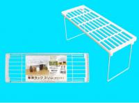 Arrangement Rack For kitchen Slim