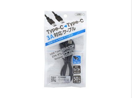 3A Type-C To Type-C Cable