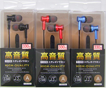 HQ Stereo Earphone with microphone